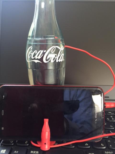 cola_campaign (5)