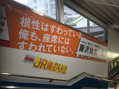fujisawa (2)