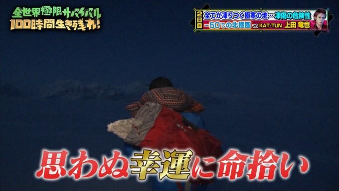 kuttune_ueda (4)
