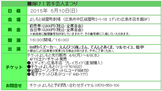 shine_86bazooka