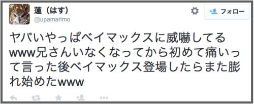 2015-05-02 23.22.50