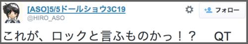 2015-05-05 11.42.41