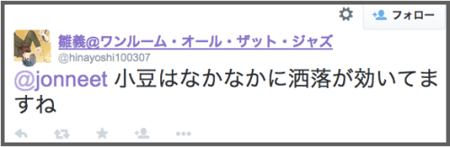 2015-05-10 10.01.06