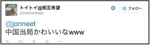 2015-05-10 10.01.44