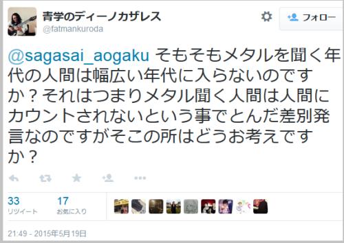 aogaku_bunkasai5