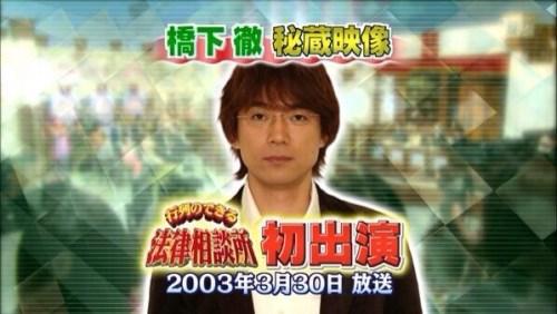 hashimoto_toru3