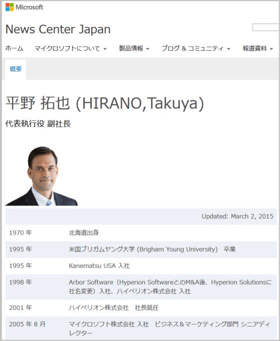 hiranoyakuya11
