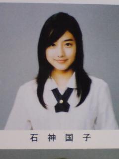 isihara (2)