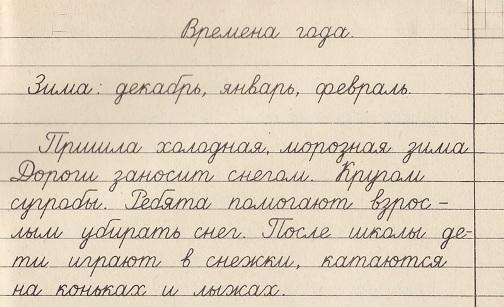 roshia (3)