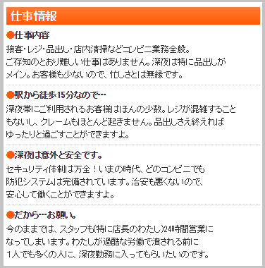 seven_mori2