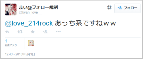 sirokuro_photo5