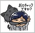 yozawa1