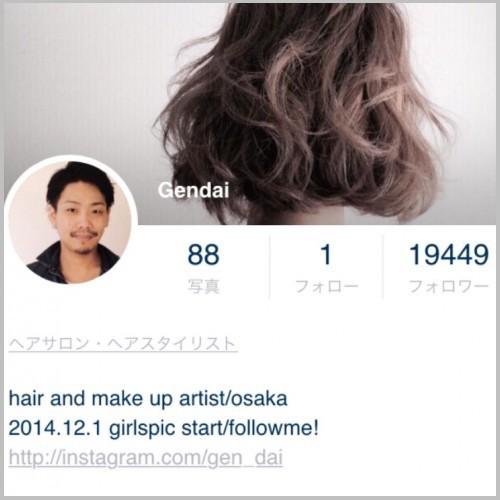 gendai8-500x500