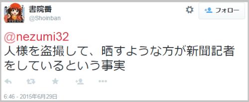 nezumi32_8