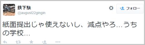 report_urawaza3