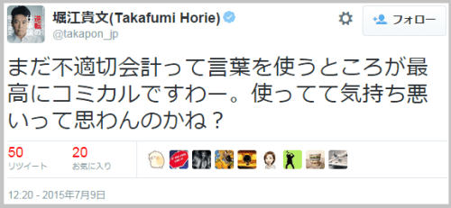 horie_shukan1