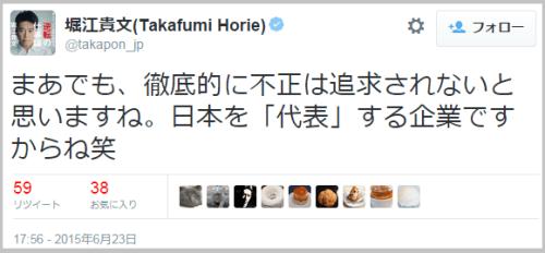 horie_shukan3