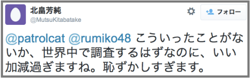 tokyo_olympic3