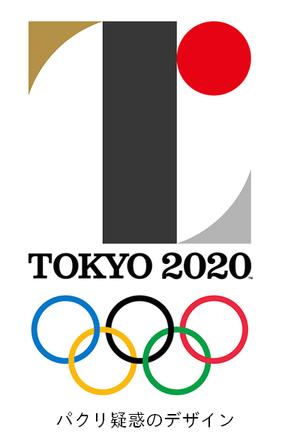 tokyo_olympic5