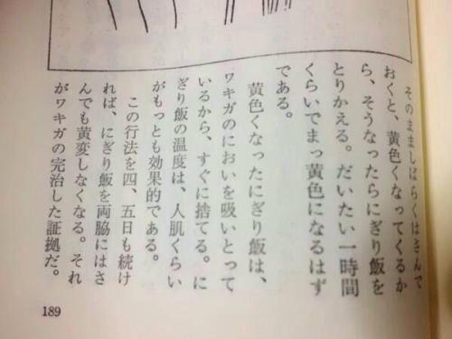 wakiga5