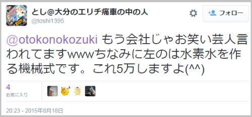 sinjin_kasiori (6)