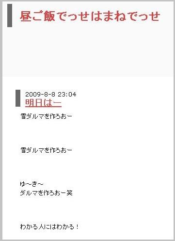 yukidaruma86bazooka