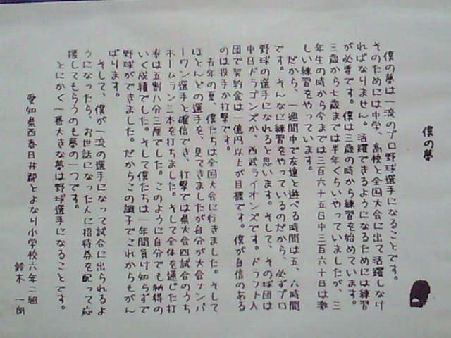 0902bunshu1