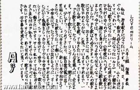 0902bunshu5