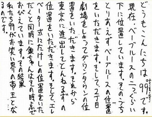 0902bunshu9