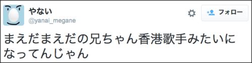 0904maedamaeda10