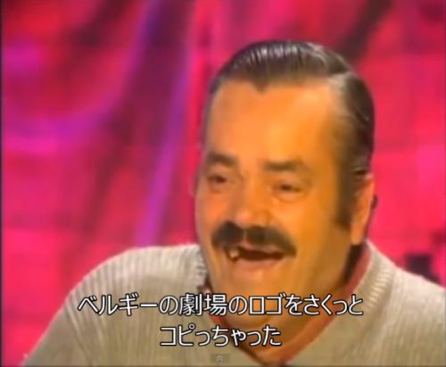 0904sanokenjirou7
