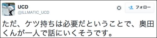 0912yoshirin7
