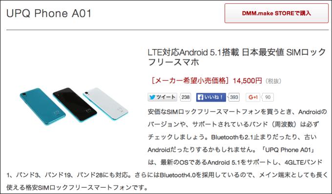 0926nakazawa1