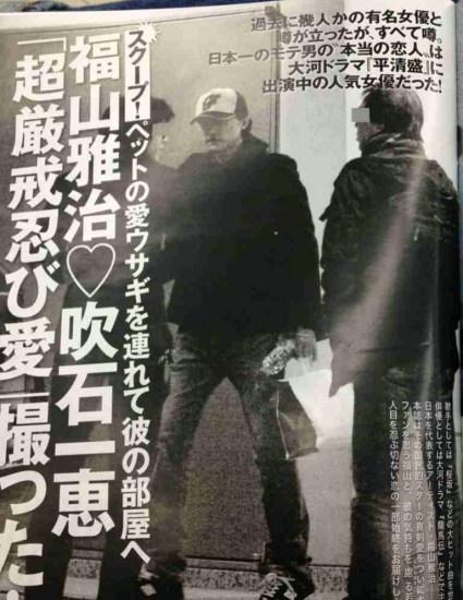 0929fukuyama