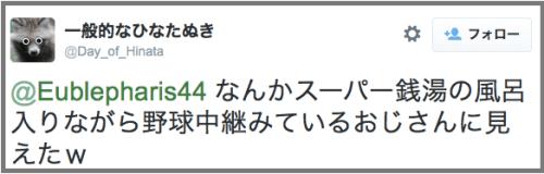2015-09-12 13.16.38