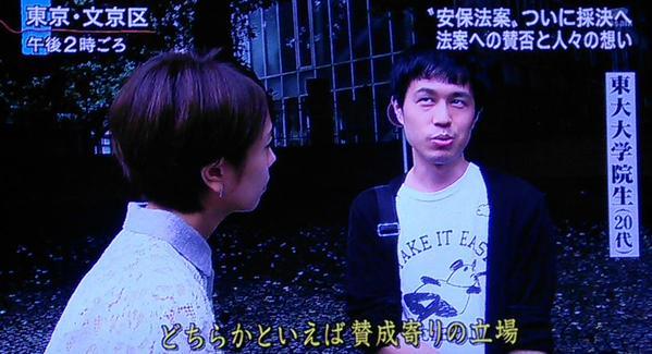 housute_takasu (2)