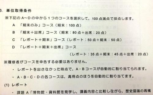 1001washizaki5