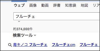 1002peckii