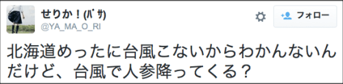 1009hokkaido11