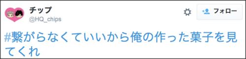 1013okashi18