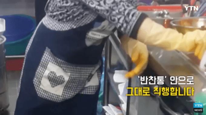 1024korean_food4