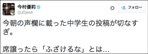 1030asahi_voice1