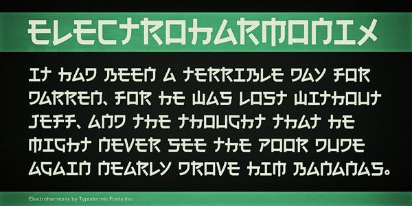 font_confuse (1)