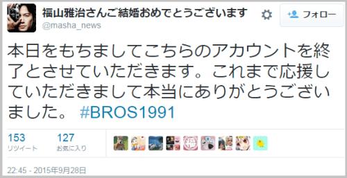 fukuyama_amuse2