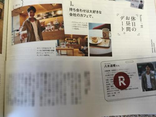 horie_mikitani (2)