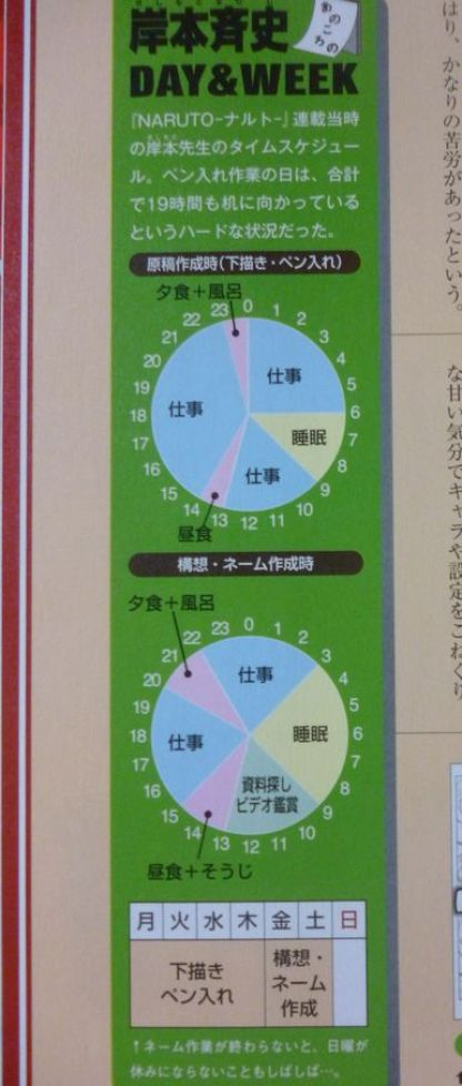 manga_onepiece1