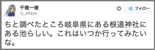 mone_nemichi3