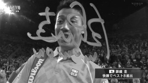 nishikori_japan1_2