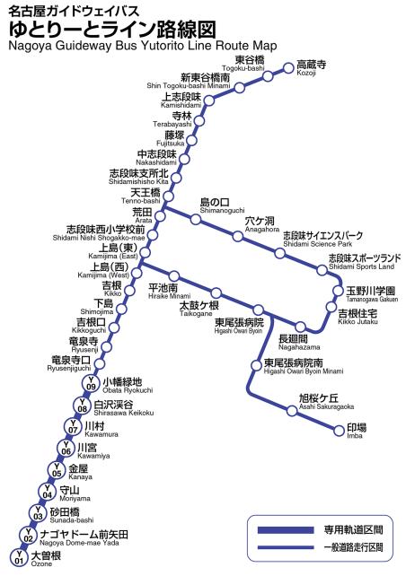 wpid-Nagoya_Guideway_Bus_Map
