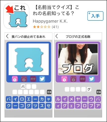 1103happygamer5